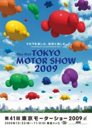 tokyo_motor_show_2009_poster